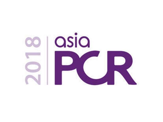 1/25 ~ 1/27 - Asia PCR 2018