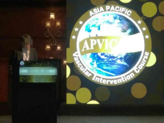 2017/6/16 – 2017/6/18   APVI   India-Delhi
